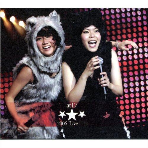 Sing Sing Sing Live in Concert 2006