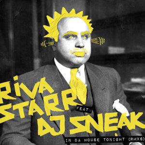 In Da House Tonight (Remixes)