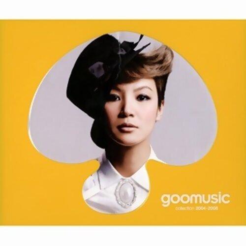 Goomusic Collection 2004-2008