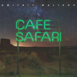 Cafe Safari
