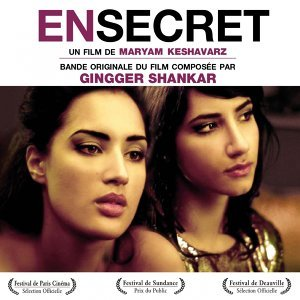 En Secret (Circumstance) - Maryam Keshavarz's Original Motion Picture Soundtrack
