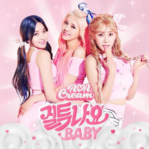 I'm Jelly BABY (I'm Jelly BABY)