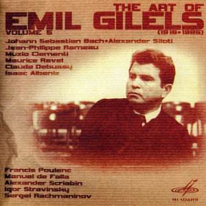 Art of Emil Gilels, Vol. 5 (Live)