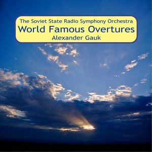World Famous Overtures