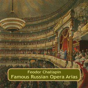 Famous Russian Opera Arias