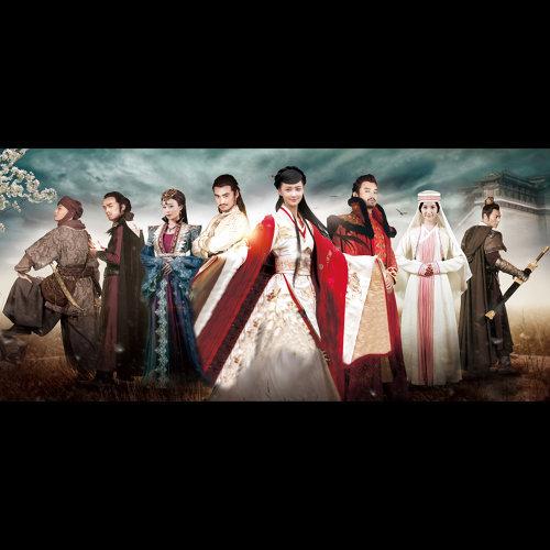 電視劇《解憂公主》