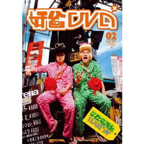 奸爸DVD