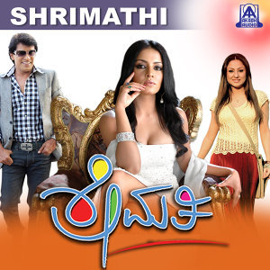 Shrimathi (Original Motion Picture Soundtrack)