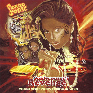 Spiderpussy's Revenge (Original Motion Picture Soundtrack)