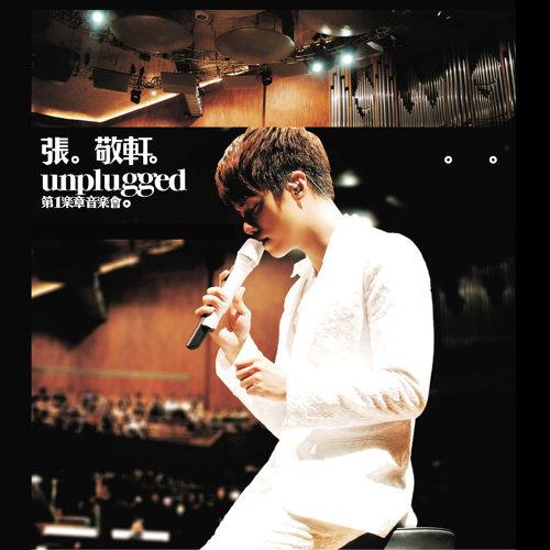 張敬軒UNPLUGGED第一樂章音樂會 - 2 CD