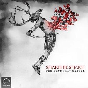 Shakh Be Shakh (feat. Sadegh)