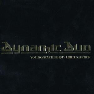 Vollkontakthiphop - Limited Edition - Original Mix