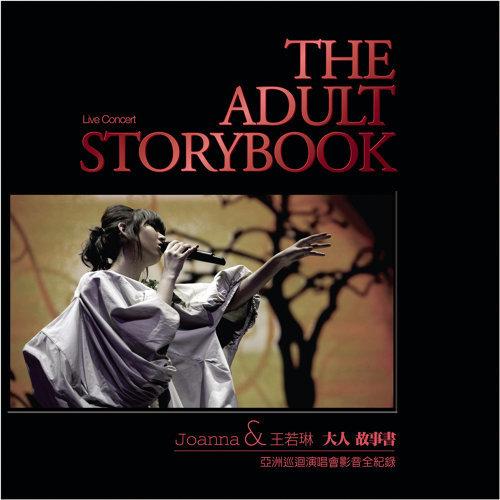 Joanna Wang THE ADULT STORYBOOK Live Concert  DVD+CD