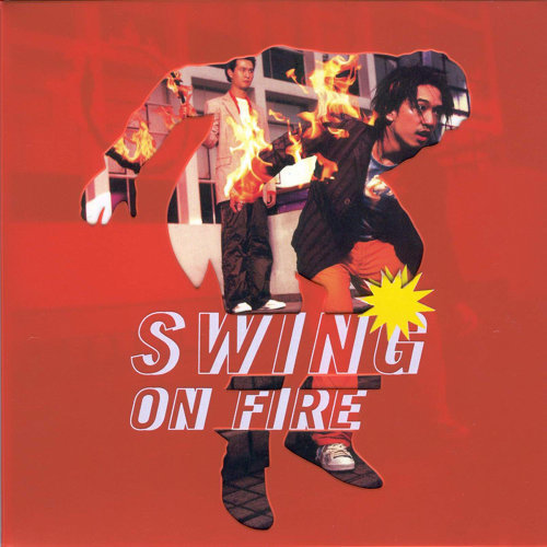 Swing on Fire
