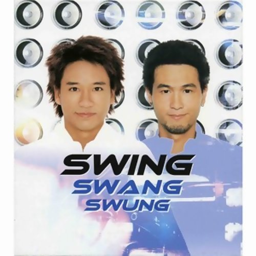 Swing Swang Swung