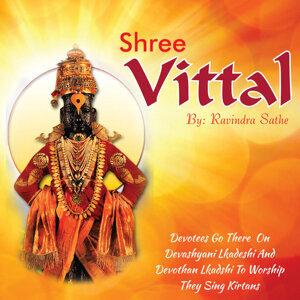 Shree Vitthal