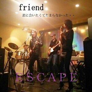 friend (friend)