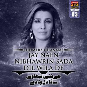 Jay Naen Nibhawrin Sada Dil Wila De, Vol. 3