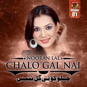 Chalo Gal Nai, Vol. 1