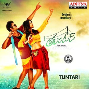 Tuntari - Original Motion Picture Soundtrack