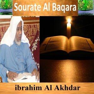 Sourate Al Baqara - Quran - Coran - Islam