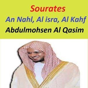Sourates An Nahl, Al Isra, Al Kahf - Quran - Coran - Islam