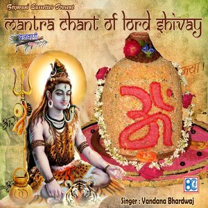 Mantra Chant of Lord Shivay