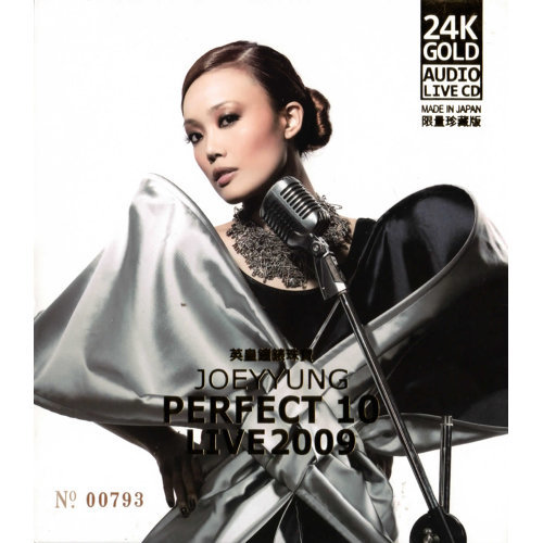 Perfect Ten Live 2009