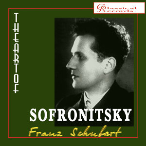 The Art of Sofronitsky. Franz Schubert