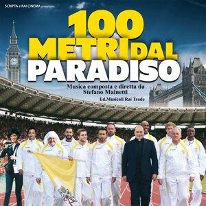 "100 metri dal Paradiso - From ""100 metri dal Paradiso"""