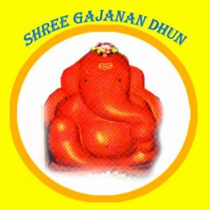 Shree gajanan dhun