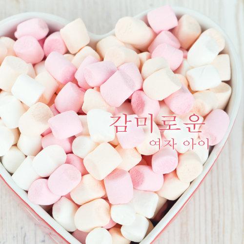 韓妞愛唱歌 / 韓國獨立音樂合輯