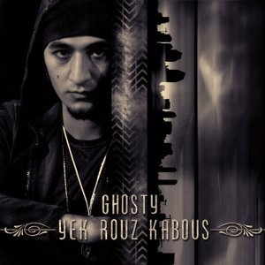 Yek Rouz Kabous - Persian Music