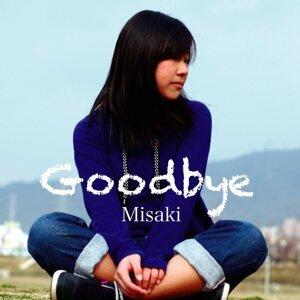 Goodbye (Goodbye)