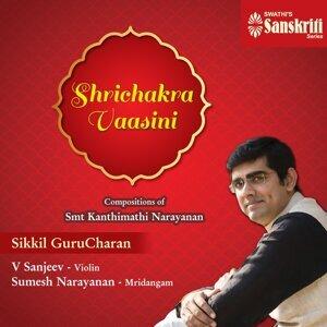 Shrichakra Vaasini - Compositions of Smt. Kanthimathi Narayanan