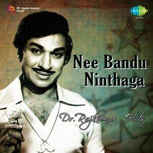 Nee Bandu Ninthaga: Dr. Rajkumar Hits
