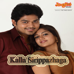 Kalla Sirippazhaga (Original Motion Picture Soundtrack)