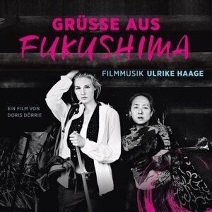 Grüsse aus Fukushima (春風捎來的問候電影原聲帶) - Original Score
