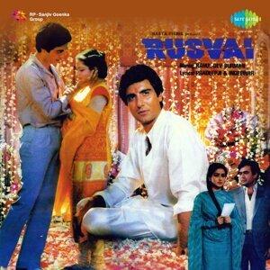 Rusvai - Original Motion Picture Soundtrack