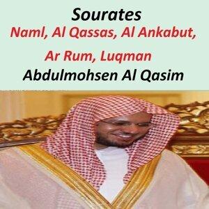 Sourates Naml, Al Qassas, Al Ankabut, Ar Rum, Luqman - Quran - Coran - Islam