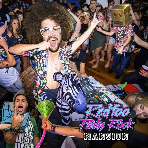 Party Rock Mansion (搞趴大本營)