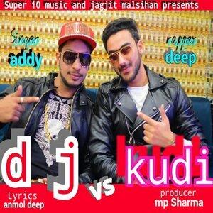 DJ vs. Kudi