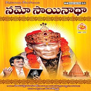 Namosainatha