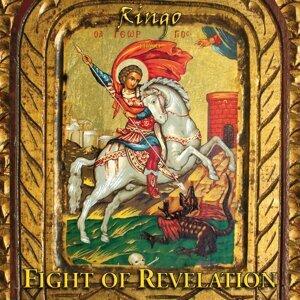 Fight Of Revelation