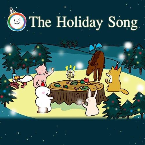 素敵なホリデーソング (子供向けの楽しい英語の歌)