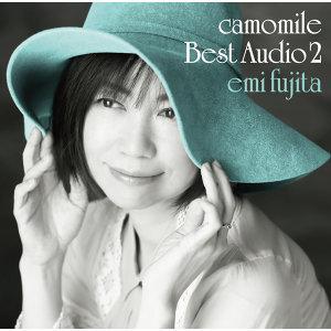 發燒挪威甘菊2 (camomile Best Audio 2) - 亞洲版
