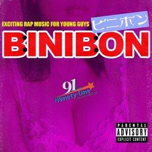 ビニボン (BINIBON)