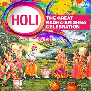 Holi - The Great Radha Krishna Celebration