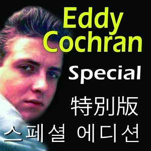 Eddy Cochran Special - Asia Edition