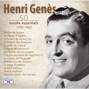 50 succès essentiels 1950-1962
